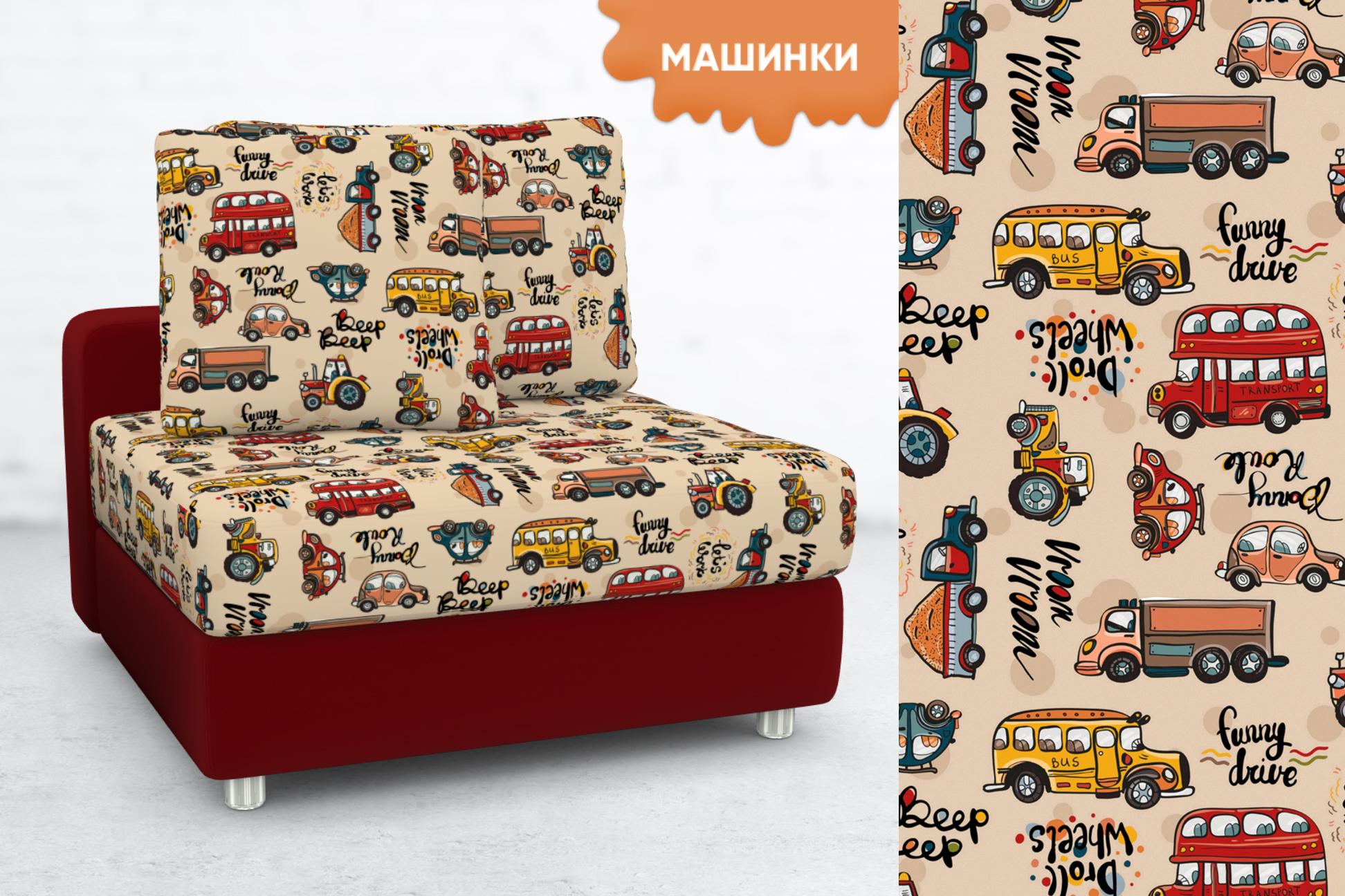 Mashinki_slider_3