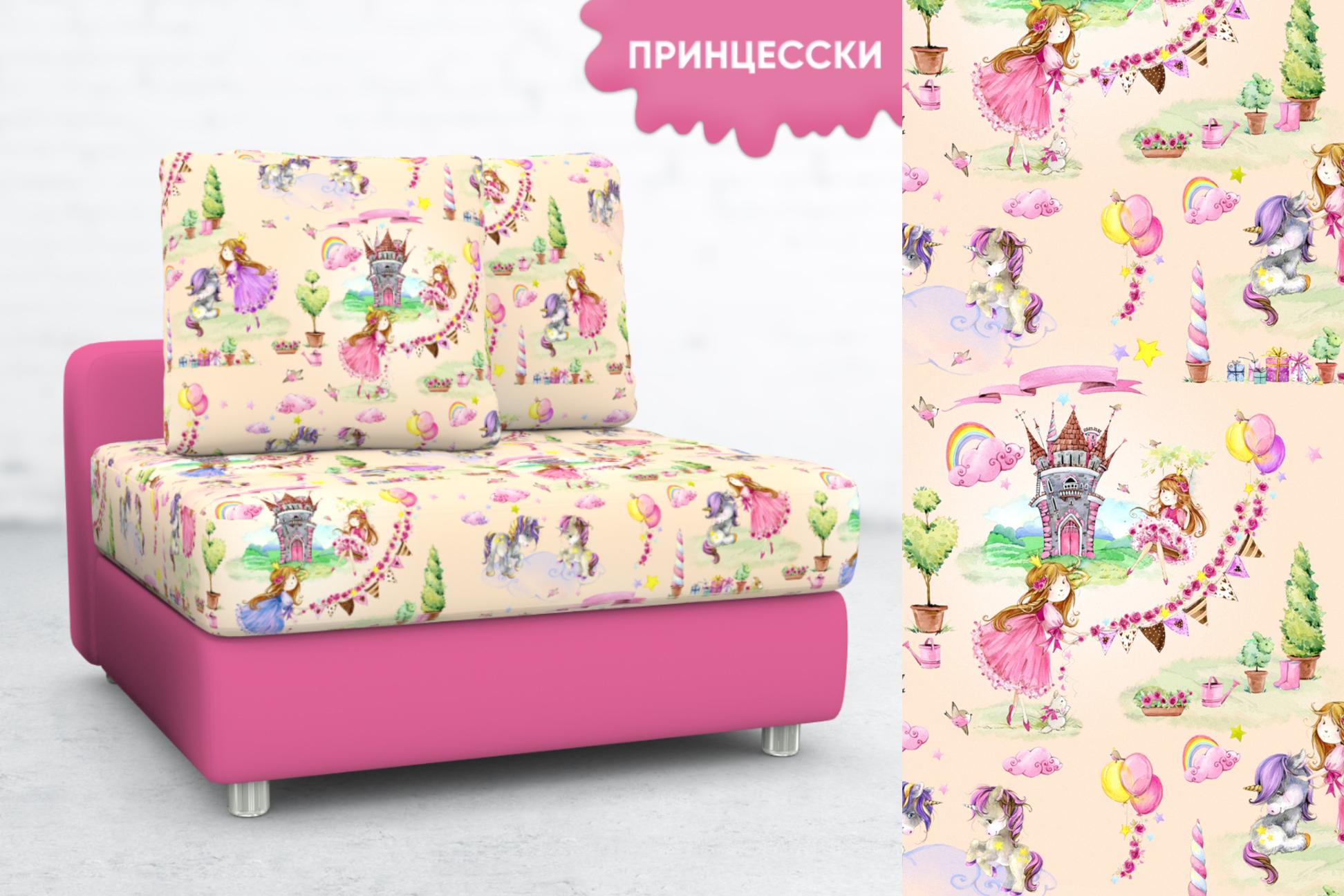 Princesski_slider_1