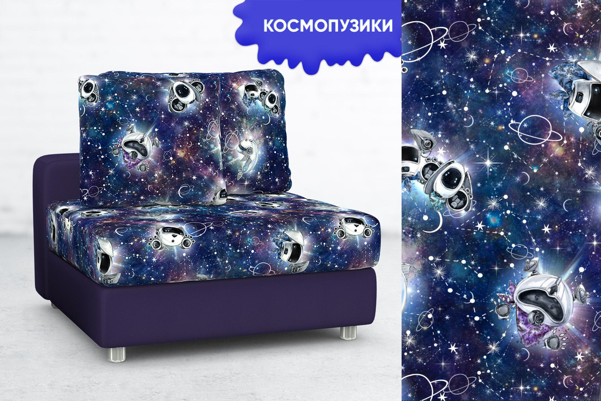 4slider_kosmopuziki